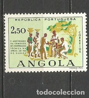 ANGOLA PROVINCIA PORTUGUESA YVERT NUM. 418 ** SERIE COMPLETA SIN FIJASELLOS (Sellos - Extranjero - África - Angola)