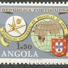 Sellos: ANGOLA PROVINCIA PORTUGUESA YVERT NUM. 406 ** SERIE COMPLETA SIN FIJASELLOS. Lote 66808758