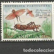 Sellos: ANGOLA PROVINCIA PORTUGUESA YVERT NUM. 466 * SERIE COMPLETA CON FIJASELLOS. Lote 66809118