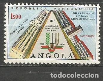 ANGOLA PROVINCIA PORTUGUESA YVERT NUM. 532 ** SERIE COMPLETA SIN FIJASELLOS (Sellos - Extranjero - África - Angola)