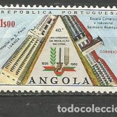 Sellos: ANGOLA PROVINCIA PORTUGUESA YVERT NUM. 532 ** SERIE COMPLETA SIN FIJASELLOS. Lote 66810107