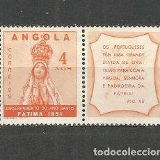 Sellos: ANGOLA COLONIA PORTUGUESA YVERT NUM. 352 SERIE COMPLETA NUEVA SIN GOMA . Lote 66824130