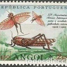 Sellos: ANGOLA COLONIA PORTUGUESA YVERT NUM. 466 SERIE COMPLETA NUEVA SIN GOMA . Lote 66824690