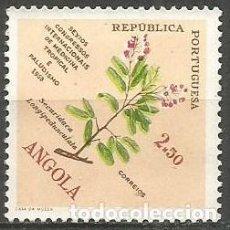 Sellos: ANGOLA COLONIA PORTUGUESA YVERT NUM. 407 SERIE COMPLETA NUEVA SIN GOMA. Lote 66830346