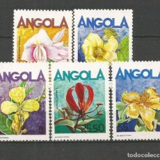 Sellos: ANGOLA YVERT NUM. 699/703 ** SERIE COMPLETA SIN FIJASELLOS . Lote 68151537