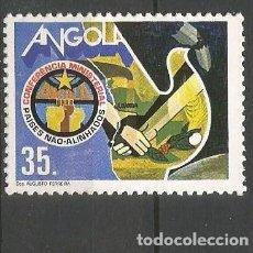 Sellos: ANGOLA YVERT NUM. 704 ** SERIE COMPLETA SIN FIJASELLOS . Lote 68151697