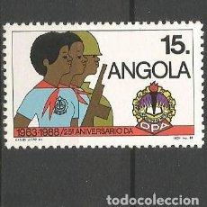 Sellos: ANGOLA YVERT NUM. 752 ** SERIE COMPLETA SIN FIJASELLOS . Lote 68154873
