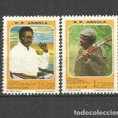 Sellos: ANGOLA YVERT NUM. 620/621 SERIE COMPLETA NUEVA SIN GOMA. Lote 68242853