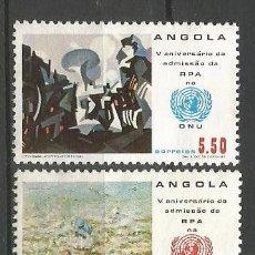 Sellos: ANGOLA YVERT NUM. 659/660 SERIE COMPLETA NUEVA SIN GOMA. Lote 68243001