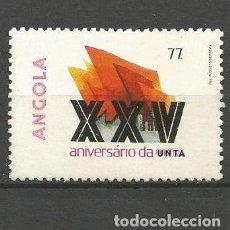 Sellos: ANGOLA YVERT NUM. 695 SERIE COMPLETA NUEVA SIN GOMA. Lote 68243781