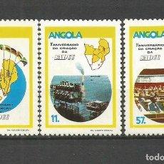 Sellos: ANGOLA YVERT NUM. 696/698 SERIE COMPLETA NUEVA SIN GOMA. Lote 68243865