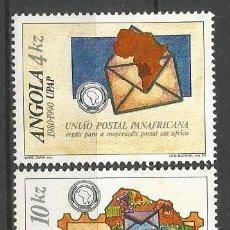 Sellos: ANGOLA YVERT NUM. 770/771 SERIE COMPLETA NUEVA SIN GOMA. Lote 68243989