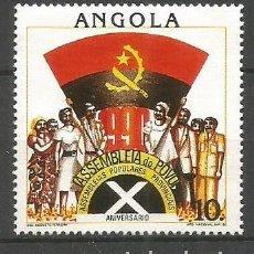 Sellos: ANGOLA YVERT NUM. 814 SERIE COMPLETA NUEVA SIN GOMA. Lote 68244569