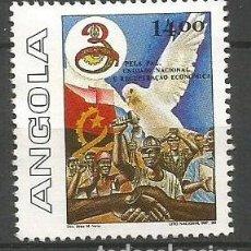 Sellos: ANGOLA YVERT NUM. 815 SERIE COMPLETA NUEVA SIN GOMA. Lote 68244661