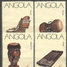 Sellos: ANGOLA YVERT NUM. 820/823 SERIE COMPLETA NUEVA SIN GOMA. Lote 68244789