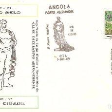 Sellos: ANGOLA,1971, SOBRE DIA DE LA CIDADE.NUEVO. . Lote 71834815