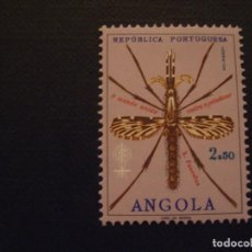 Timbres: ANGOLA Nº YVERT 442*** AÑO 1962. ERRADICACION EL PALUDISMO. MOSQUITO ANOPHELES. Lote 73601935
