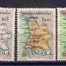 Sellos: MAPA DE ANGOLA. SELLOS AÑO 1955. Lote 80357265