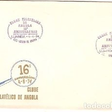 Sellos: ANGOLA & FDC XVI ANIVERSARIO DEL CLUB FILATÉLICO DE ANGOLA, LUANDA 1974 (382). Lote 87477484