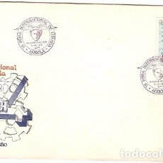 Sellos: ANGOLA & FDC FILDA, INAUGURACIÓN DE LA FERIA INTERNACIONAL DE LUANDA, LUANDA 1974 (382). Lote 88317352
