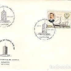Sellos: ANGOLA & FDC ULTRAMAR, INAUGURACIÓN DE LA NUEVA SEDE DEL BANCO COMERCIAL DE ANOLA, LUANDA 1967 (534). Lote 88321992