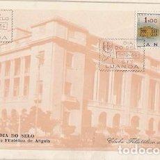 Sellos: ANGOLA & FDC ULTRAMAR, CLUB FILATÉLICO DE ANGOLA, X DÍA DEL SELLO, LUANDA 1964 (513). Lote 88322296