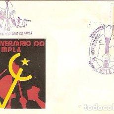 Sellos: ANGOLA & FDC XX ANIVERSARIO DEL MOVIMIENTO POPULAR DE LIBERACIÓN DE ANGOLA, LUANDA 1976 (608). Lote 88323244