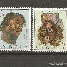 Sellos: ANGOLA YVERT NUM. 604/605 ** SERIE COMPLETA SIN FIJASELLOS. Lote 90368196