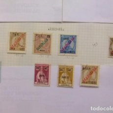 Sellos: ANGOLA 1919 - 21 CARLOS 1 MANUEL II CÈRÉS AVEC REPUBLICA YVERT 189 / 99 º FU INCOMPLET. Lote 98151263