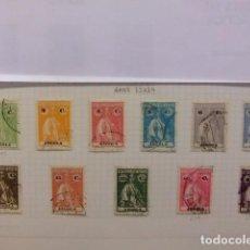 Sellos: ANGOLA 1921 -25 CÈRÉS YVERT 202 / 222 FU DENT 15X14 . Lote 98153087