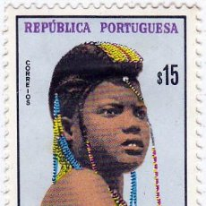 Sellos: 1961 - ANGOLA - MUJERES DE ANGOLA - YVERT 421 . Lote 105892963
