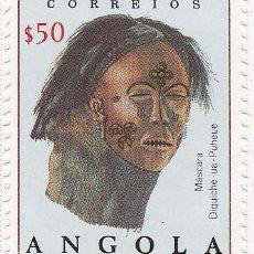 Sellos: 1976 - ANGOLA - MASCARAS DE ANGOLA - DIQUICHE UA PUHEUE - YVERT 604. Lote 105893395