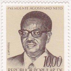 Sellos: 1976 - ANGOLA - PRESIDNTE AGOSTINHO NETO - YVERT 612 . Lote 105893611