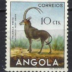 Sellos: ANGOLA / FAUNA - COLONIA PORTUGUESA - SELLO NUEVO CON CHARNELA. Lote 112964591