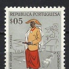 Sellos: ANGOLA - COLONIA PORTUGUESA - SELLO NUEVO CON CHARNELA. Lote 112964651