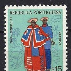Sellos: ANGOLA - COLONIA PORTUGUESA - SELLO NUEVO . Lote 112964763