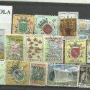 Sellos: LOTE DE SELLOS DE ANGOLA. Lote 116426103