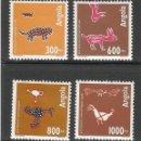 Sellos: ANGOLA 1993 - YT 907/10 - ARTE QUIOCA - MNH**. Lote 119427519