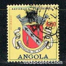 Sellos: ANGOLA Nº 494, ESCUDO DE CUIMBA, USADO. Lote 122704231