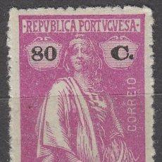 Sellos: ANGOLA Nº 220, 1923 -1926 CERES , NUEVO CON SEÑAL DE CHARNELA. Lote 122705883