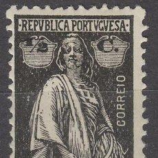 Sellos: ANGOLA Nº 143, CERES (1914 -1924), NUEVO SIN GOMA O CON CHARNELA. Lote 122706287