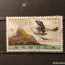 Sellos: SELLO USADO ANGOLA. L ANIVº PRIMER VUELO ENTRE LISBOA Y RIO DE JANEIRO.20 SEPTIEMBRE 1972. YT:AO 579. Lote 128471231