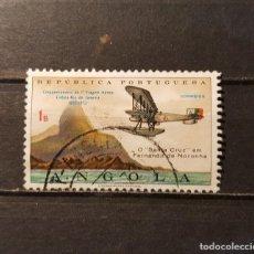 Sellos: SELLO USADO ANGOLA. L ANIVº PRIMER VUELO ENTRE LISBOA Y RIO DE JANEIRO.20 SEPTIEMBRE 1972. YT:AO 579. Lote 128471295