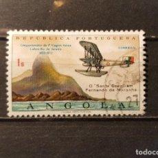 Sellos: SELLO USADO ANGOLA. L ANIVº PRIMER VUELO ENTRE LISBOA Y RIO DE JANEIRO.20 SEPTIEMBRE 1972. YT:AO 579. Lote 128471455