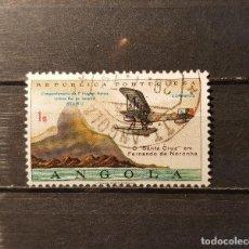 Sellos: SELLO USADO ANGOLA. L ANIVº PRIMER VUELO ENTRE LISBOA Y RIO DE JANEIRO.20 SEPTIEMBRE 1972. YT:AO 579. Lote 128471495