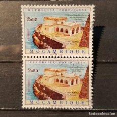 Sellos: SELLO USADO MOZAMBIQUE. 400 ANIVº VISIYA MOZAMBIQUE DE CAMOENS. 10 JUNIO 1969. YT:MZ 547. Lote 128622099