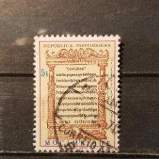 Sellos: SELLO USADO MOZAMBIQUE. 400 ANIVº VISIYA MOZAMBIQUE DE CAMOENS. 10 JUNIO 1969. YT:MZ 548. Lote 128665731