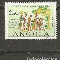 Sellos: ANGOLA COLONIA PORTUGUESA YVERT NUM. 418 SERIE COMPLETA NUEVA SIN GOMA. Lote 139232854