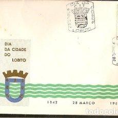 Sellos: ANGOLA & FDC DÍA DE LA CIUDAD DEL LOBITO, LOBITO 1966 (3346). Lote 146217058