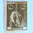 Sellos: SELLO POSTAL ANGOLA, 1924, 1/4 CENTAVO, CERES , SIN USAR. Lote 149883534